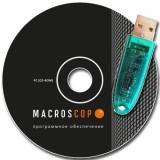 Macroscop LS