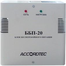 ББП-20 ACCORDTEC