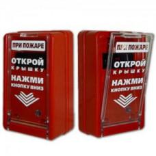 ИПР-55 красный
